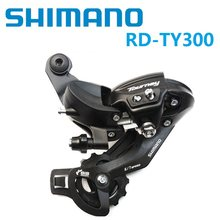 Bicycle Rear Derailleur Shimano Tourney TY300 TX35 Derailleur 6 7 8 Speed 18 21 24 Speed MTB Mountain Folding Bike Accessories(China)