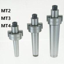 1 шт. MT2 MT3 MT4 FMB FMB22 FMB27 M10 M12 M16 Mohs держатель для фрезерного станка, торцевая фреза, диск, соединительная ручка