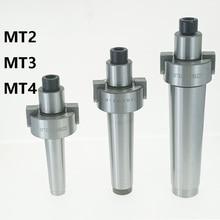 1pcs MT2 MT3 MT4 FMB FMB22 FMB27 M10 M12 M16 Mohs milling machine tool holder, face milling disk connecting handle