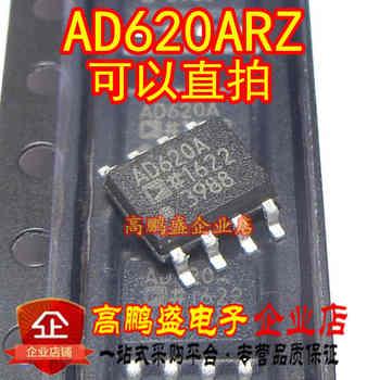 LM318M ADUM1201BRZ L6384ED AD620ARZ BD9673EFJ-E2 BD9673 MIC4680-5. 0YM ADUM1210BRZ LT1785IS8 ATTINY85-20SU ACPL-782T A782T