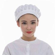 Белая пищевая Кепка тканевые шапки дышащая санитарная Пылезащитная