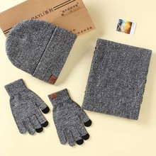 46bfdf2f668 Fashion A Set Of Men Women Winter Hats Scarves Gloves Cotton Knitted Hat  Scarf Set For
