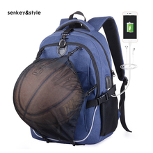 цена Senkey &Style New Sports Outdoor Backpack USB Charging Oxford Backpacks Men Waterproof Travel Backbags Middle Schoolbag Packbag онлайн в 2017 году