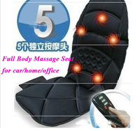 5 PCS Electric Massage Chair Seat Auto Home Office Car Full Body Massage Seat Health Care