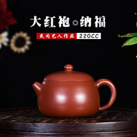 A Life Of Ease And Comfort Kettle Yixing Raw Ore Dark red Enameled Pottery Teapot Famous Full Manual Gift Customized Wholesale