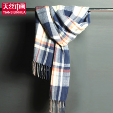 Designer Winter Plaid Tartan Scarf 200CM Women Warm Scarfs 2016 Luxury Brand Fashion Tassel Scarf Unisex Lover Scarves Foulard