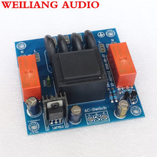 WeiLiang Audio&Breeze audio High power supply automatic delay start  soft start protection board