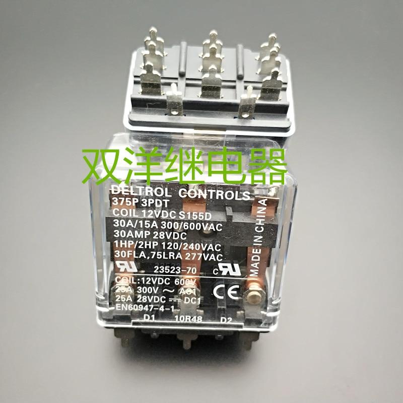 375P 3PDT 12VDC  Relay375P 3PDT 12VDC  Relay