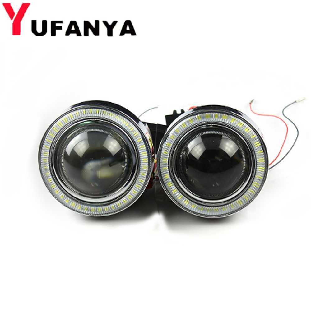 3.0 inch HID halogen Bi xenon fog Projector Lens with angel eyes shrouds for universal car Lights Lenses Lamp Retrofit D2H H11 for citroen xsara picass car styling white angel eyes drl yellow signal light h11 halogen xenon e13 fog lights projector lens