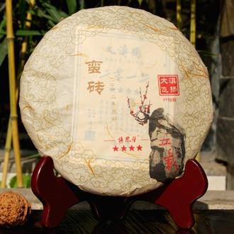 Big brick cake Puer tea font b health b font font b care b font Chinese