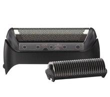 цена на Shaver Foil & Cutter for Braun 10B/20B 1000/2000 Series Replacement High Performance Part Razor Blade 180 190 1775 1735 2675 572