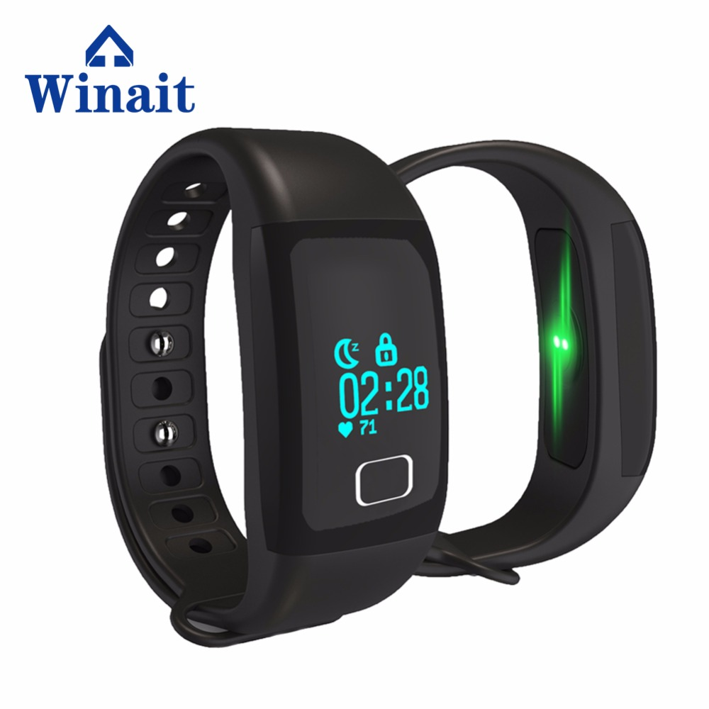 heart rate smart watch bracelet bluetooth 4 0 smart wristband with sleeping monitor free shipping