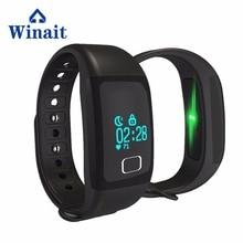 Сердечного ритма smart watch bracelet, bluetooth 4.0 смарт браслет сна монитора бесплатная доставка