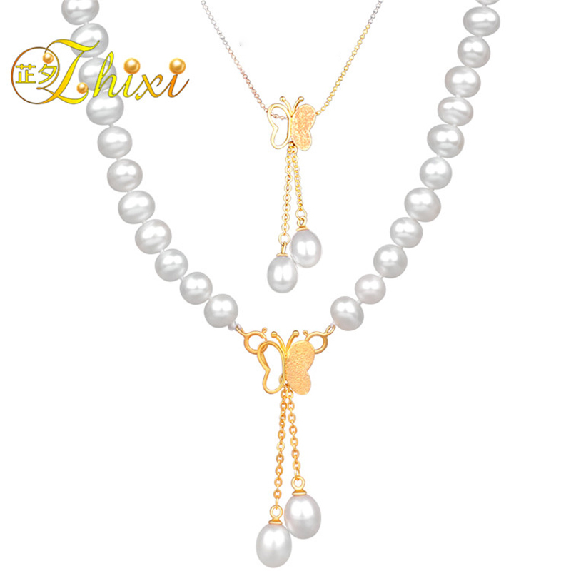[ZHIXI] Freshwater Pearl Necklace Fine Jewelry White Real Pearl Necklace Near Round 7-8mm 45cm Anniversary Gift For Women X118