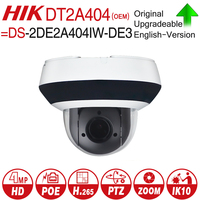 Hikvision OEM PTZ IP Camera DT2A404 = DS 2DE2A404IW DE3 4MP 4X zoom Network POE H.265 IK10 ROI WDR DNR Dome CCTV Camera