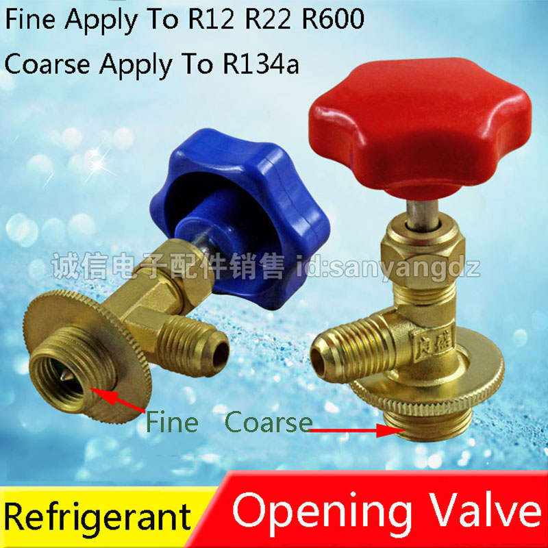 2Pcs R12 / R600A / R134A / R22 Refrigerator Dedicated Open Valve Refrigerant Fluoridation Tube Tools цены