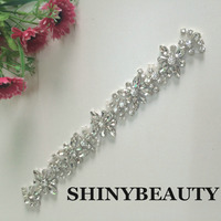 ShinyBeauty