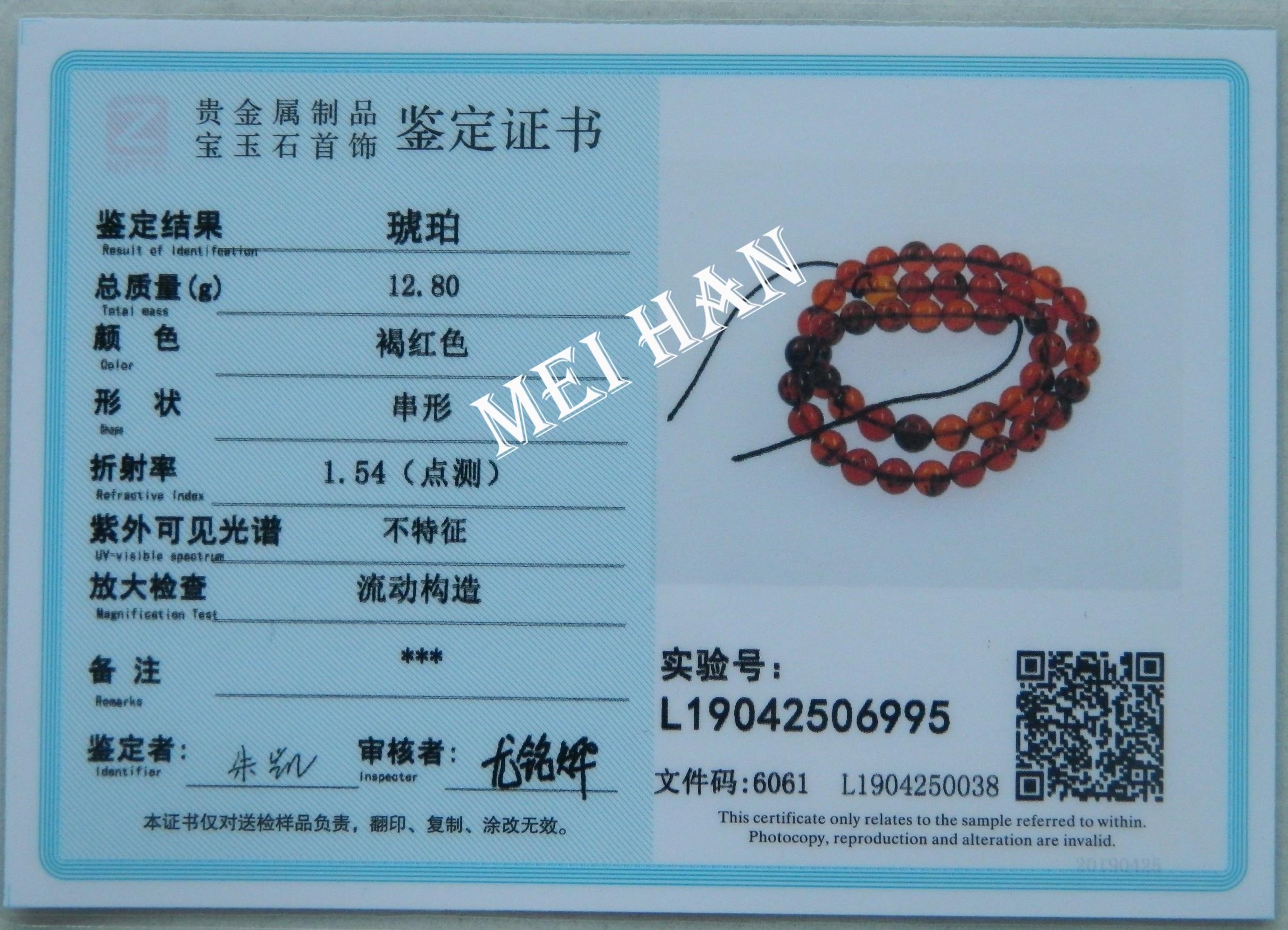 Meihan livraison gratuite (45 perles/set/11.5g) naturel 7.5 8mm l'ambre de sang de la mer baltique perles rondes en vrac pour la fabrication de bijoux-in Perles from Bijoux et Accessoires    3