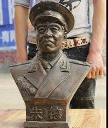 JP S62 20 China Brons beroemde marshal revolutionist militarist Zhu De Hoofd Buste Standbeeld