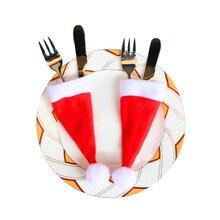 10 шт. Рождественская Декоративная посуда рождественские колпачки держатель для столовых приборов нож, вилка, набор ложек карманная сумка с рождественским декором 6x15 см подарок 10 шт