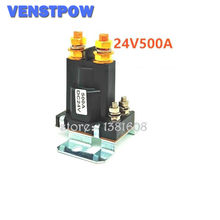 1PC 4 Pin 24V DC 500A AMP Relay On/Off Car Auto Power Switch Plastic Double Batteries Isolator for Forklift Engineering(China)