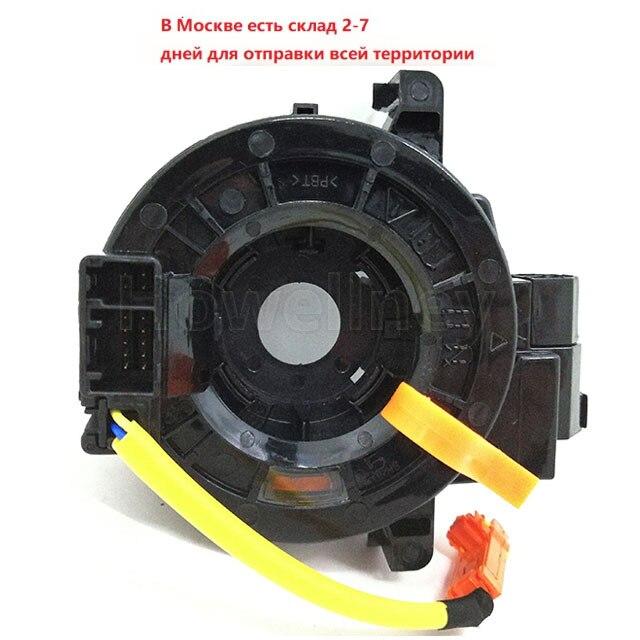 84306-0K050 84306-0K051 843060K050 843060K051 sub-assy tren para Toyota Hilux VIGO Innova Fortuner Camry COROLLA 84306-12110