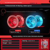 2 Colors Professional Yoyo Ball Aluminum Alloy Metal KK Bearing Yoyo Ball With String Live Sleep