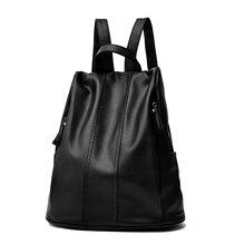 Женская обувь из PU искусственной кожи рюкзаки для женщин винтажные школьная сумка для колледжа девушка дорожная сумка рюкзаки для студентов