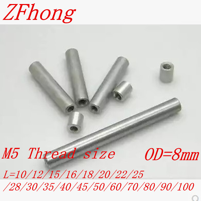 10pcs M5 aluminum standoff spacer 5mm aluminum thread rod long nuts L=10/12/15/16/18/20/22/25/28/30/35/38/40/45/50/55/60 20pcs lot m6 8 10 12 15 20 25 30 35 40 45 50 60 female female brass hex standoff spacer
