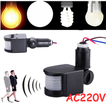 Newest Adjustable LED Outdoor AC220V 12M Infrared PIR Motion Sensor Switch Detector Wall Light Switch CM018 1pc