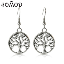HOMOD Hot Selling Vintage The Tree Of Life Long Earrings Vivid Fashion Jewelry Drop For Women Best Gift
