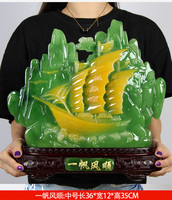 GOOD ART LARGE HOME Shop hall decoration FENG SHUI Business prosperity Money Drawing Good luck sailing boat crystal Sculpture