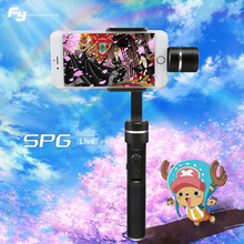 SPG Live 3 axis handheld smartphone gimbal for iPhone SE 5 5c 6 6s plus 7 7 plus 8 hours working PK Smooth C Feiyutech