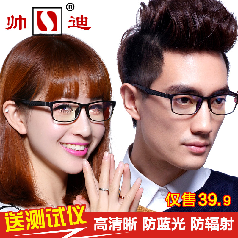 2016 Real Sale Lunette De Vue Glasses Frame Gafas ...