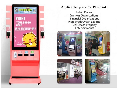 Ce Portrait Digital Signage Player/free Standing Video Digital Electronic Consumer Machine