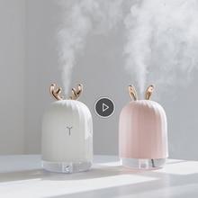 Увлажнитель воздуха 220 мл ультразвуковой увлажнитель воздуха аромат эфирное масло диффузор со светодиодный ночной лампой USB Настольный ингалятор для дома автомобиля