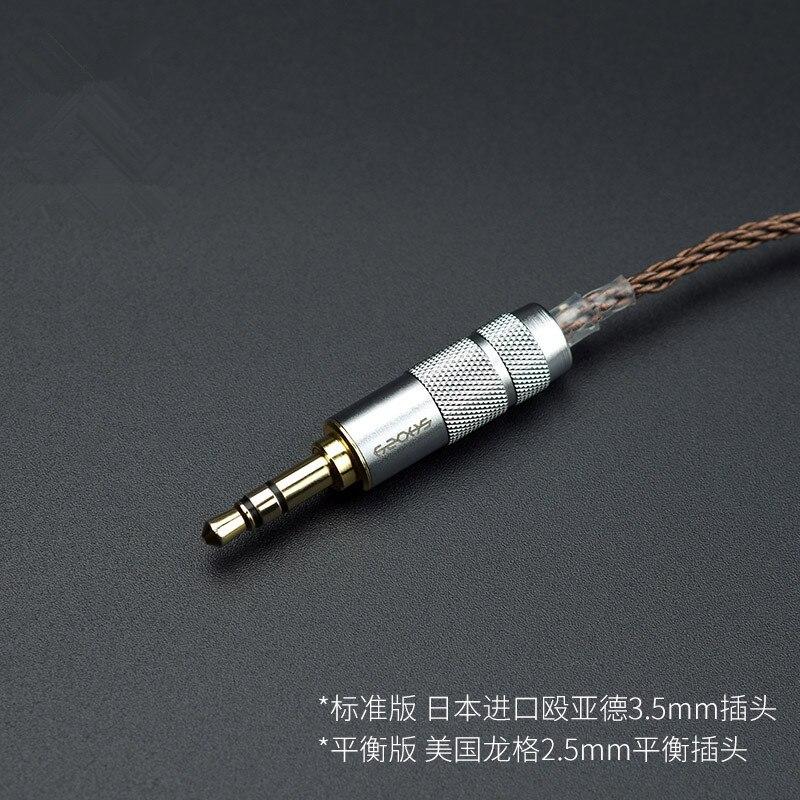 Shozy bk alta sensibilidade baixa resistência alta fidelidade audiophile aberto cabeça plana música dj monitor estéreo 2.5mm 3.5 fones de ouvido - 4
