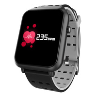 Q8mini Smart Watch Waterproof 1.1 Inch Touch Screen Smart Bracelet Alarm Clock Heart Rate Blood Pressure Monitor Smart Band