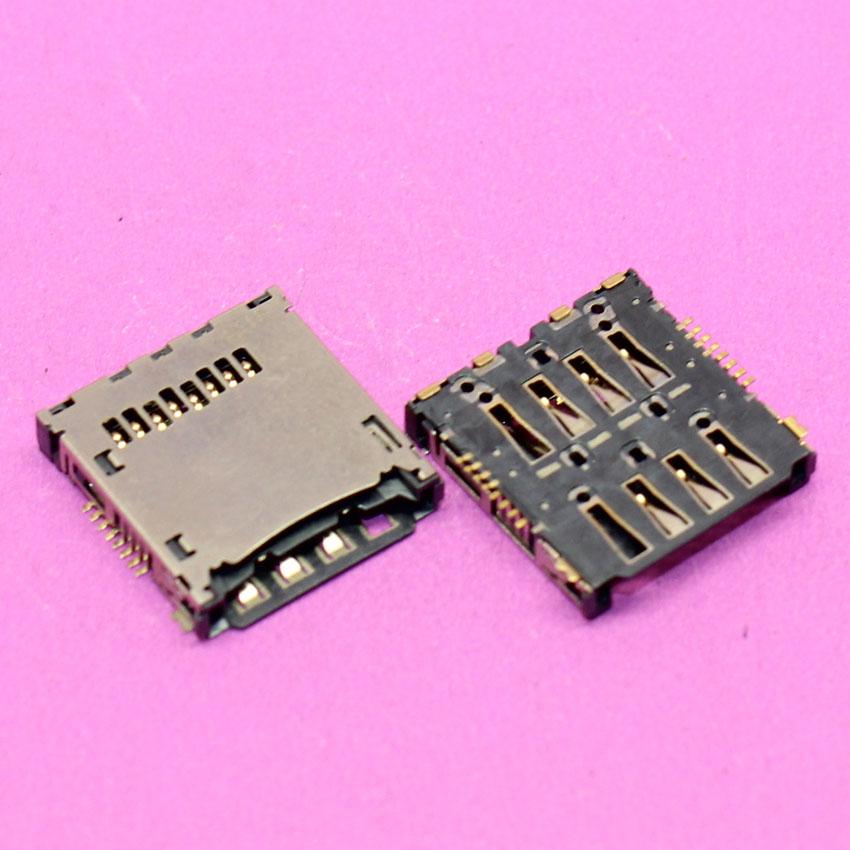 YuXi 1pcs Brand New Sim card reader sim card socket tray slot adapters For Sony Xperia V LT25 LT25i VC LT25C m36h C5502