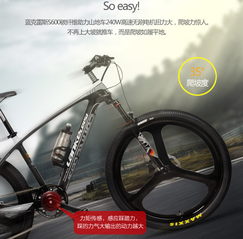 HTB1Z3KaXfvsK1Rjy0Fiq6zwtXXam - S600 26 Inch Electric Bicycle 240W 36V Removable Battery Lightweight Carbon Fiber Frame Hydraulic Disc Brake Pedal Assist Ebike