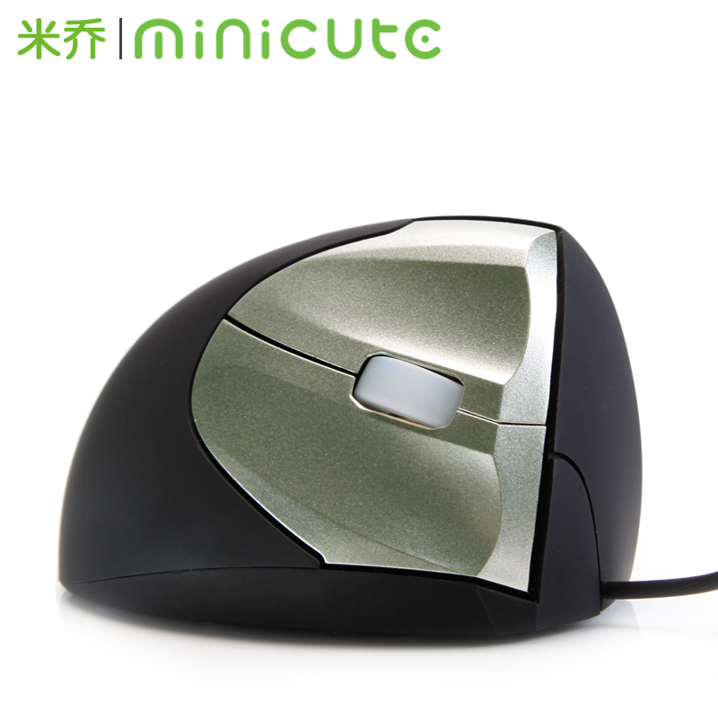 Minicute EZmouse2 Ergonomic Laser Mouse, 400 / 800 /1600/3200 DPI, 4 Buttons - Right Hand Vertical Mouse Gaming Mouse