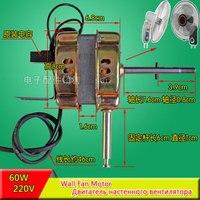 Pure Copper Fan Motor 60W Fan Replacement Spare Parts 220V 50Hz 1.5UF 450V Fan Capacitor Original Part