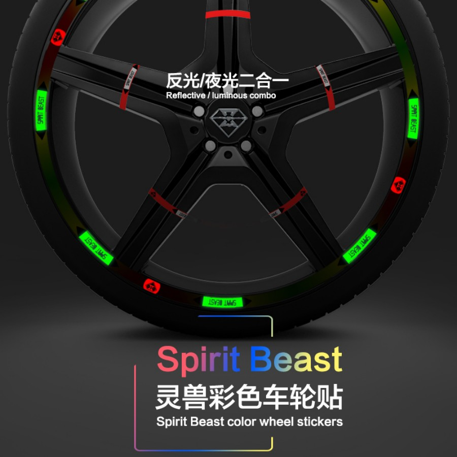 Spirit Beast motorcycle wheel Luminous stickers cool Decorative Decal Reflective Colored Wheel Stickers for 2wheels