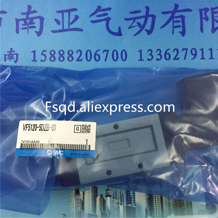 VF5120-5DZB-03 VF5120-5D-03 VF5120-5DZ-03 SMC solenoid valve electromagnetic valve pneumatic component air tools 152 44 130 mm wxhxl aluminum extruded electronic housing box as per customer s drawing