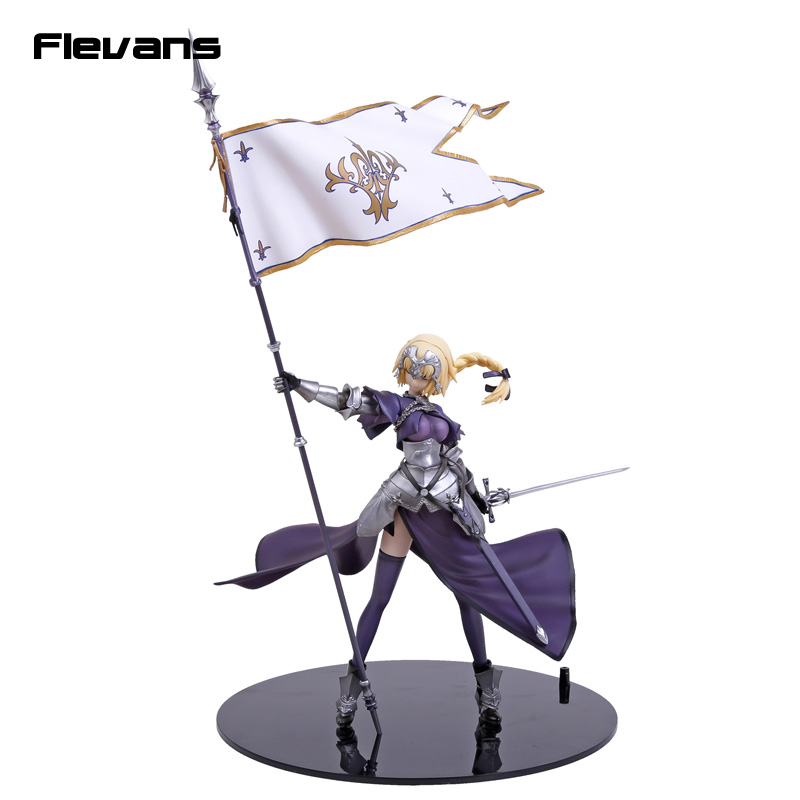 Fate/Apocrypha Jeanne dArc Ruler PVC Action Figure Collectible Toy 20cm