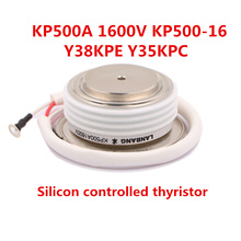 Szybko uwalnia statek triody tyrystory do ogólnego przeznaczenia KP500A 1600V KP500 16 Y38KPE Y35KPC sterowany silikonem tyrystor