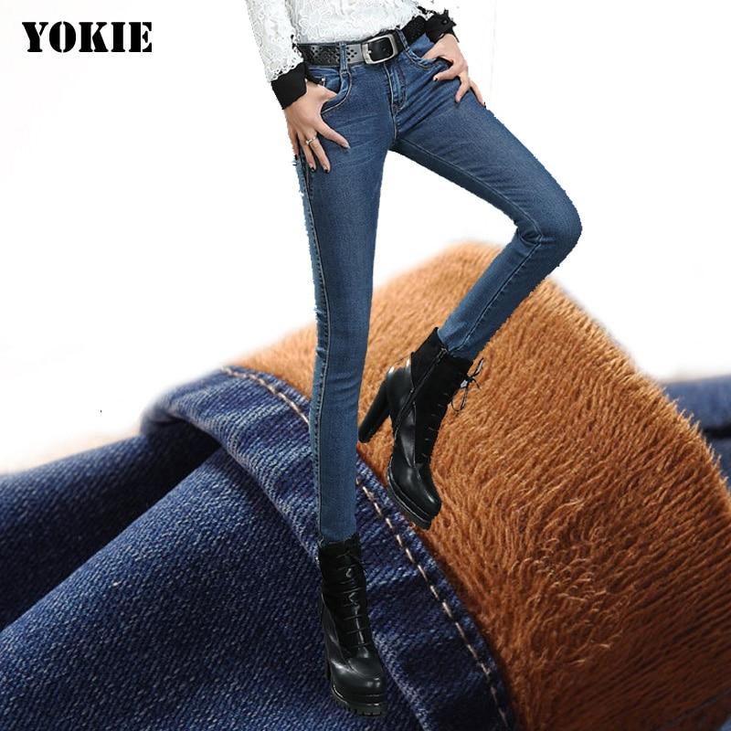 Women Jeans Plus Large Size 26-33 High Waist Autumn 2017 Blue Elastic Long Skinny Slim Jeans Trousers For Women Pencil Pants