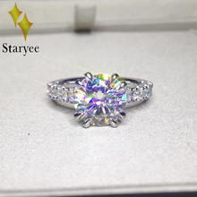 テスト陽性モアッサナイト婚約結婚指輪 18 k ホワイトゴールド 3 カラット記念日誕生日ギフト模擬ダイヤモンドチャームジュエリー