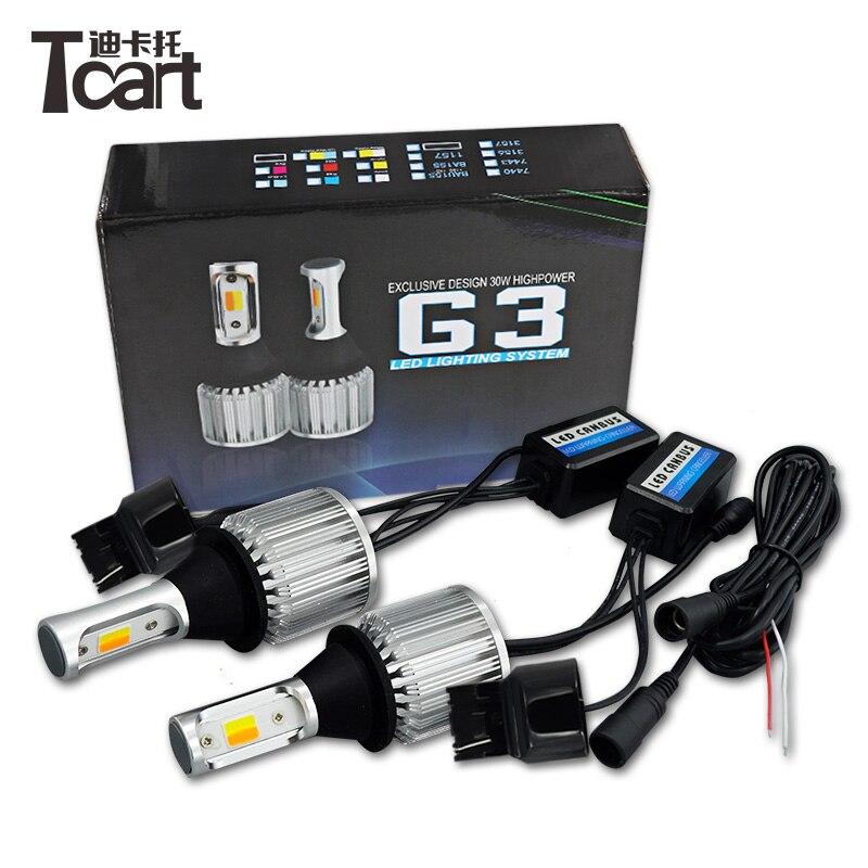Tcart 1 компл. новый авто светодиодный лампы автомобиля светодиодный DRL Габаритные огни поворотники COB 30 Вт лампы T20 WY21W для toyota Prius 2006-2010