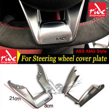 GLC-Class W253 Steering Wheel Low Cover Automotive Interior ABS Silver GLC250 GLC350 Plate A-Style 16+